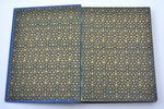 "Вольфганг Гёте, ""Фауст"", 1899, изданiе т-ва  М.О. Вольф, St.Petersburg - Moscow, 294 pages, stains,..."