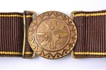 soldier's belt, Latvian Army, lenghth 94 cm, Latvia, the 20-30ties of 20th cent....