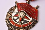Order of the Red Banner, Nº 85229, USSR...