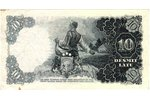 10 lati, banknote, 1937 g., Latvija, AU, XF...