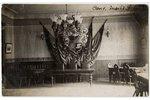 photography, the coat of arms of the corporation, Latvia, Russia, beginning of 20th cent., 8.5 x 13....