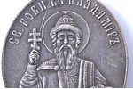pendant icon, Saint Vladimir (84.hallmark is not genuine), silver, the 90ies of 20th cent., 3.86 x 2...