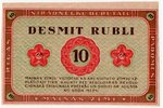 10 rubles, banknote, Riga Council of Workers' Deputies, 1919, Latvia, UNC...