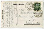 postcard, Latvia, 20-30ties of 20th cent., 14x8,8 cm...