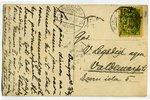 postcard, Latvia, 20-30ties of 20th cent., 13,8x8,8 cm...