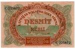 "10 рублей, банкнота, серия ""C"", 1919 г., Латвия, XF, VF, надрыв с краю 5 мм..."