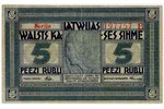 "5 rubles, banknote, series ""E"", 1919, Latvia, VF..."