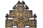 cross, The Crucifixion of Christ, copper alloy, Russia, the 18th cent., 25.8 x 12.5 cm, 415.45 g....