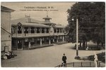 открытка, Смоленск, Главная аллея Лопатинского сада и ресторан, Российская империя, начало 20-го век...