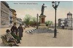 postcard, Odessa, Duke de Richelieu Monument, Russia, beginning of 20th cent., 8,8 x 13,9 cm...