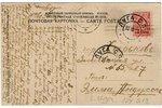 atklātne, Lugas pilsēta, iepretim Andrejevskaja biržai, Krievijas impērija, 20. gs. sākums, 8,7 x 13...
