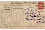 открытка, железнодорожная станция, Челябинск, Российская империя, начало 20-го века, 8,2 x 13,5 см...