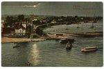 postcard, Riga, Balasta dam and Yacht club, Latvia, Russia, beginning of 20th cent., 13.8x8.7 cm...
