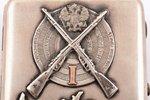 cigarette case, silver, 84 standart, regimental prize, 92nd Pechora Infantry Regiment, enamel, gildi...
