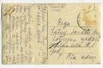 fotogrāfija, dzelzceļa stacija, Vaiņode, Latvija, 20. gs. 20-30tie g., 13,8x8,5 cm...