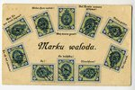 atklātne, marku valoda, Latvija, Krievijas impērija, 20. gs. sākums, 13,8x8,6 cm...