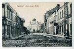 открытка, Даугавпилс, Петербургская улица, Латвия, Российская империя, начало 20-го века, 13,6x8,6 с...