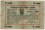 1 ruble, banknote, Jelgava City Council, 1915, Latvia...