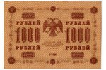 1000 rubles, banknote, Provisional Government, 1918, Russia, AU...