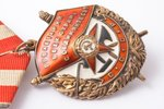 Order of the Red Banner, Nº 308773, USSR...