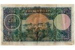 500 латов, банкнота, 1929 г., Латвия, VF...