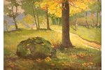 "Alsbergs Jānis (1910-1992), ""Summer"", carton, oil, 48.5 x 67 cm..."