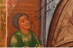 icon, Unexpected Joy, board, painting, guilding, Russia, 31 x 26.7 x 2.8 cm...