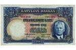 комплект, 3 банкноты: 50 лат (1934), 10 лат (1937), 10 лат (1939), 1934-1939 г., Латвия...