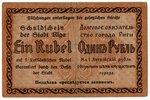 1 ruble, banknote, Riga city promissory note, 1919, Latvia, VF, F...