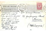 открытка, Рига, бульвар Наследника, 1912 г....