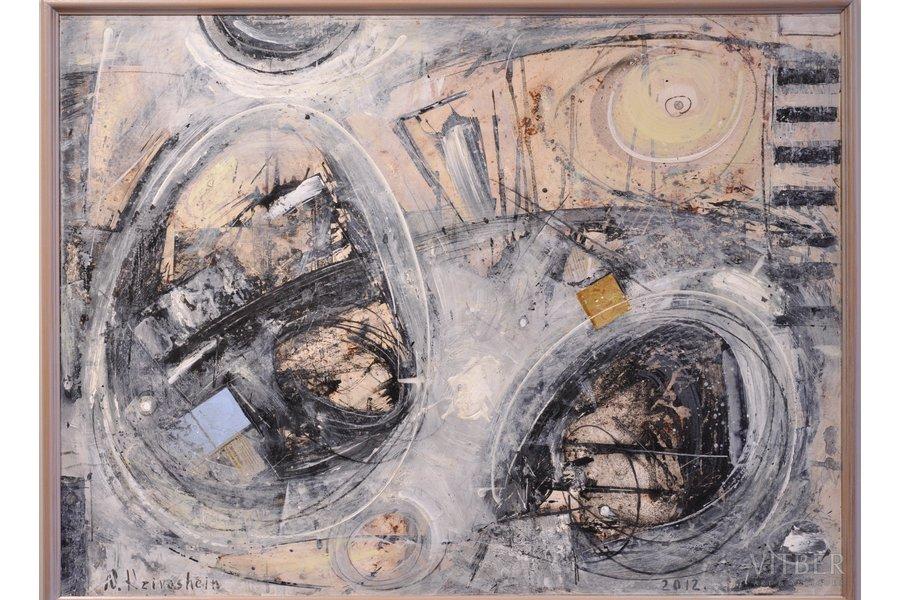 "Nikolay Krivoshein (1960), ""Di..."
