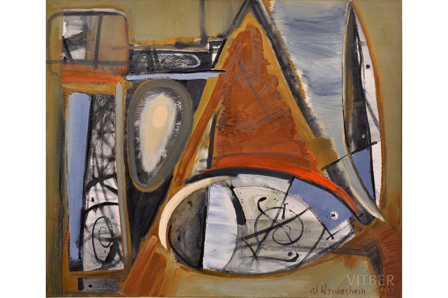 """Nikolay Krivoshein (1960), """"St..."""