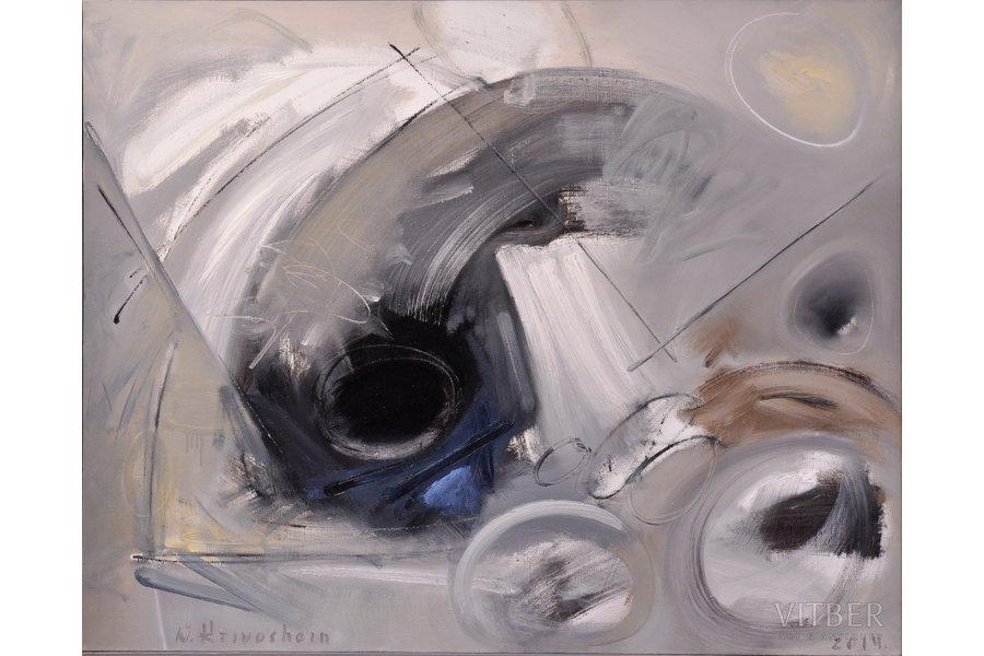 "Nikolay Krivoshein (1960), ""Si..."