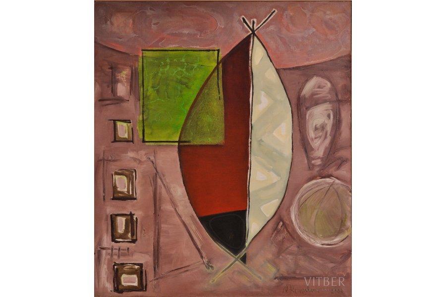 """Николай Кривошеин (1960), """"Игр..."""