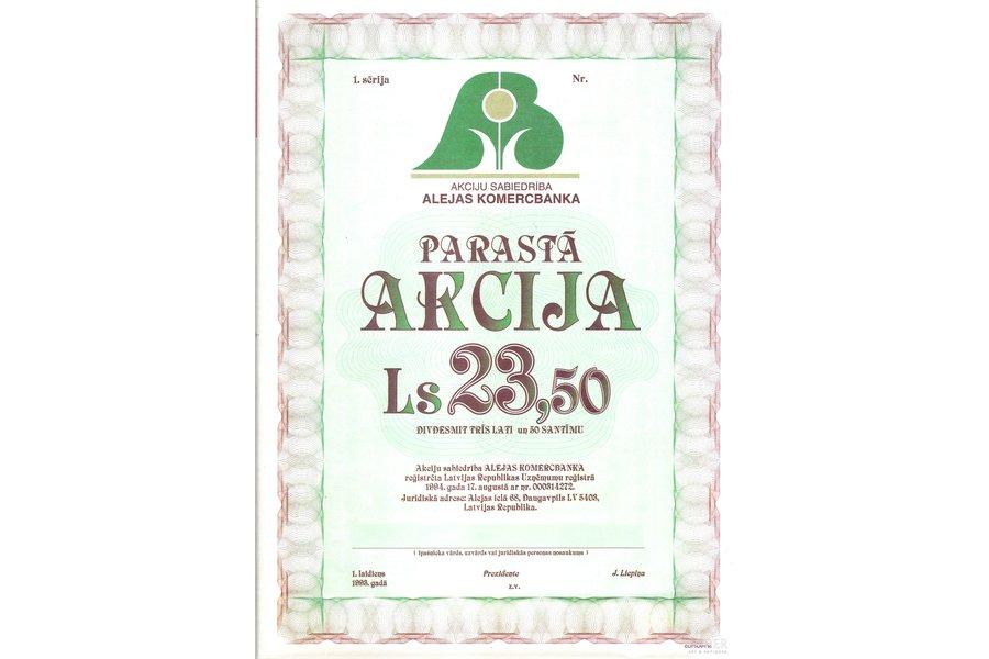 """1994 g., Latvija, Akciju sabiedrība """"Alejas komercbanka"""", akcija-paraugs Ls 23.50 vērtībā"""