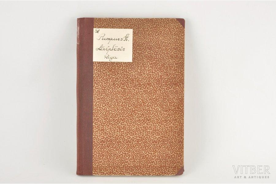 """A.Pumpurs, """"Lāčplēsis"""", 1888 g..."""