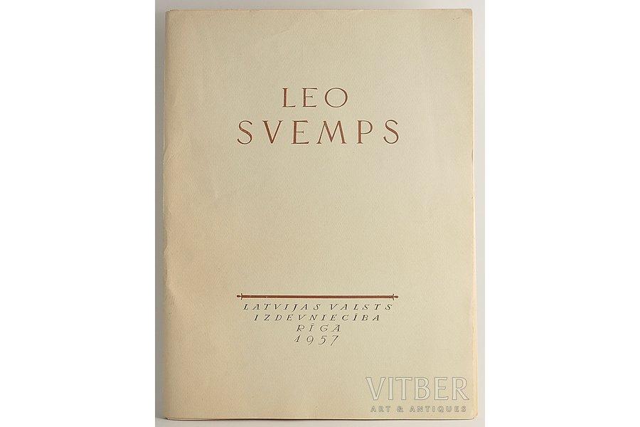 """""""Leo Svemps"""", 1957, Latvijas valsts izdevniecība"""