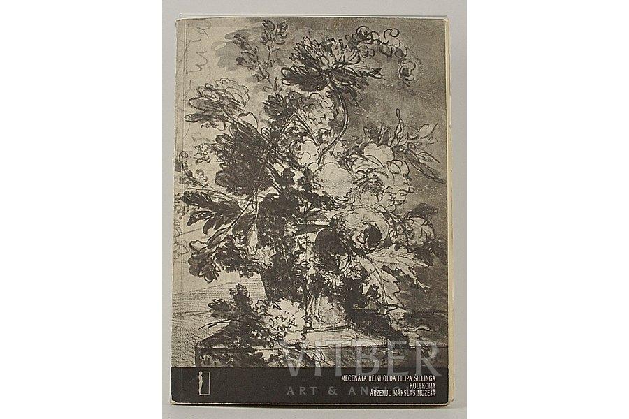 """""""Reinholda Filipa Šillinga kolekcija ārzemju mākslas muzejā"""", 1999 g., Rīga, Latvijas mākslas muzeju apvienība"""