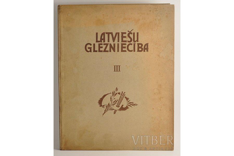 """""""Latviešu glezniecība 3.Krāsainu reprodukciju sakopojums.Portreti"""", Jānis Siļin, 1941, Riga, Latvju grāmata"""