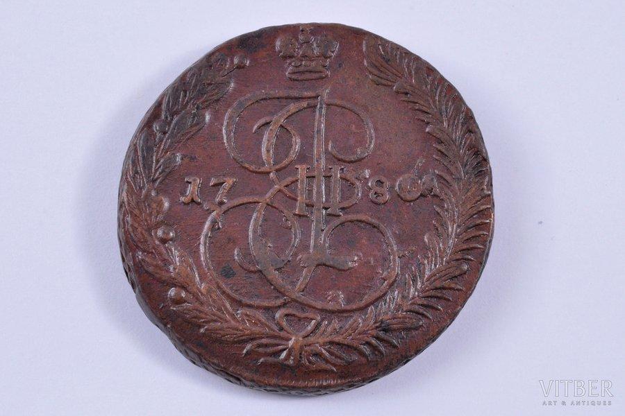 5 kopeikas, 1780 g., EM, varš, Krievijas Impērija, 56.75 g, Ø 41 mm