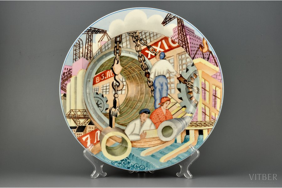 """decorative plate, """"7 years in 5 years"""" (the slogan of 21st assembly of KPSS), sculpture's work, handpainted by Eduards Udras, Riga (Latvia), USSR, 1960, 32 cm"""