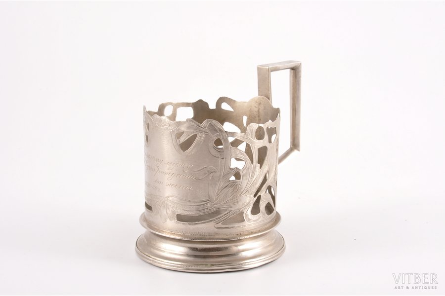 tea glass-holder, silver, 84 standart, Art Nouveau, engraving, 1899-1903, 82.20 g, St. Petersburg, Russia, Ø (внутренний) 6.5 cm