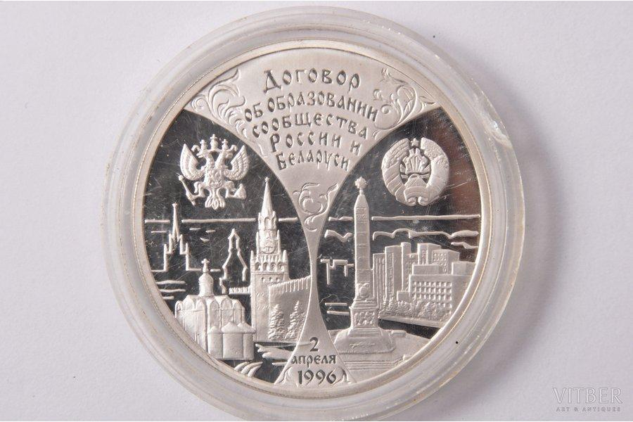 3 rubļi, 1997 g., Līgums par Krievijas un Baltkrievijas savienības dibināšanu, sudrabs, Krievijas Federācija, 34.88 g, Ø 39 mm, Proof, 900 prove