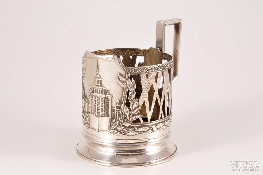 """tea glass-holder, silver, """"Moscow State University"""", 875 standart, silver stamping, the 50ies of 20th cent., 107.45 g, Moscow, USSR, Ø (inner) 6.6 cm, monogram removed (from the left of the tower)"""