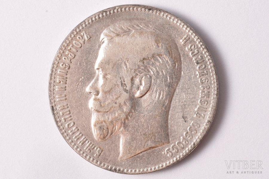1 рубль, 1904 г., АР, R1, серебро, Российская империя, 19.65 г, Ø 33.8 мм, VF