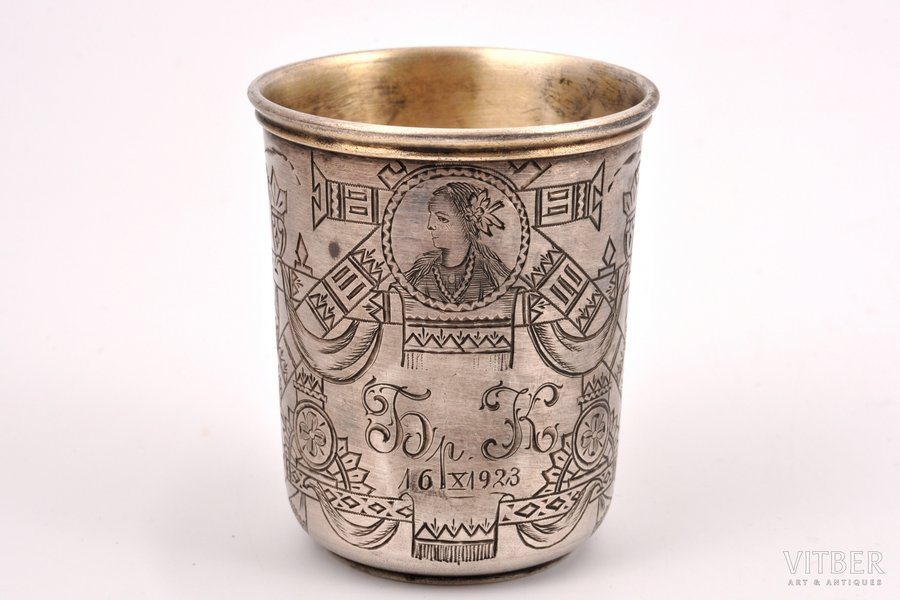 beaker, silver, 84 standart, engraving, 1884, 48.90 g, Moscow, Russia, 5.5 cm