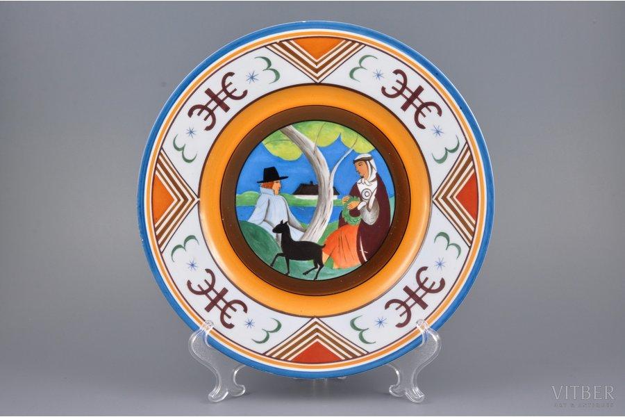 """декоративная тарелка, """"Свидание"""", надглазурная ручная роспись, фарфор, художественная мастерская """"Балтарс"""", автор эскиза - Роман Сута, Рига (Латвия), 1926-1928 г., Ø 25.5 см"""