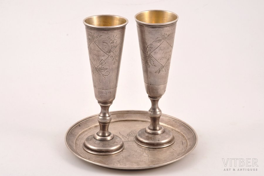 tray with 2 flutes, silver, 84 standart, engraving, 1896, 1895, (total) 305.30 g, P. Milyukov workshop, Moscow, Russia, Ø (tray) 15 cm, h (flute) 14.5 cm