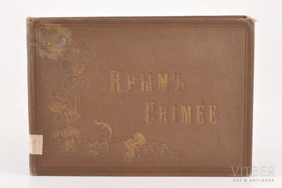 """Крымъ / Crimee"", печати"