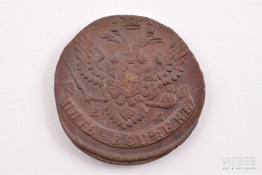 5 kopeikas, 1788 g., EM, varš, Krievijas Impērija, 47.85 g, Ø 43-43.5 mm, XF, VF